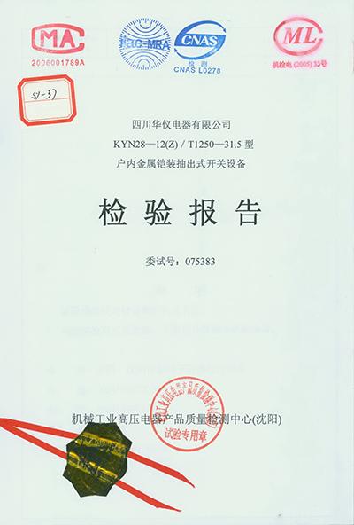 KYN28-12(Z)-01.jpg