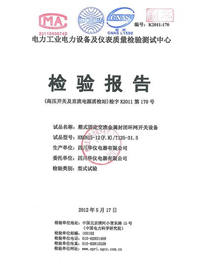 HXGN15-12-T125-31.5-01.jpg