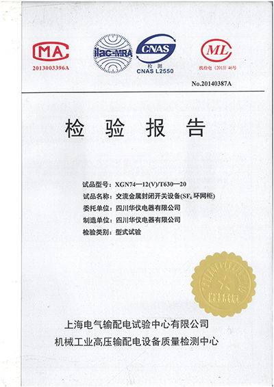 XGN74-12(V)T630-20交金属封闭开关设备(全套)-01.jpg